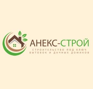 Логотип Анекс-Строй