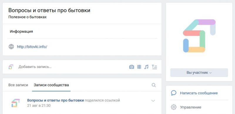 bitovki.info-vk